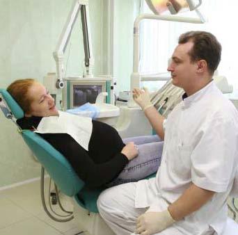 Клиника стоматология для беременных 69